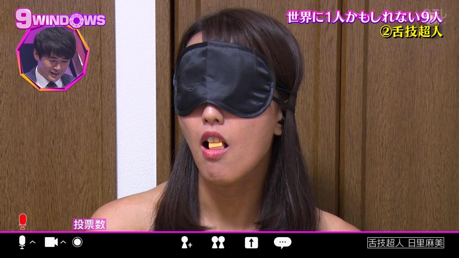 日里麻美の舌技 (5)
