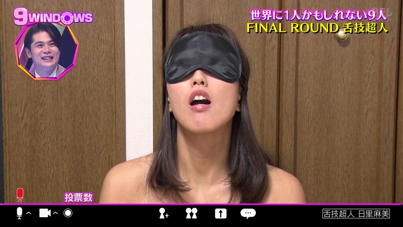 日里麻美の舌技 (14)