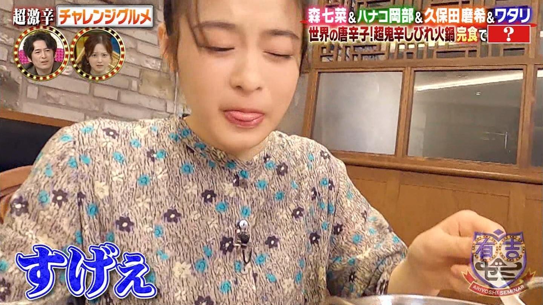 森七菜の舌出し (4)