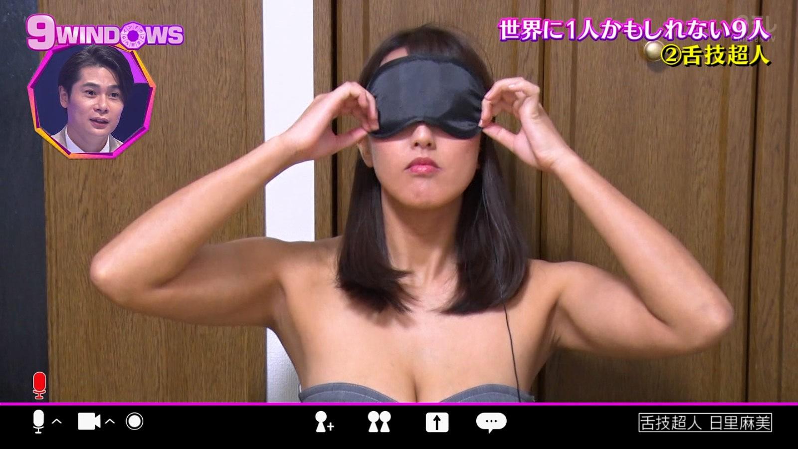 日里麻美の舌技 (2)