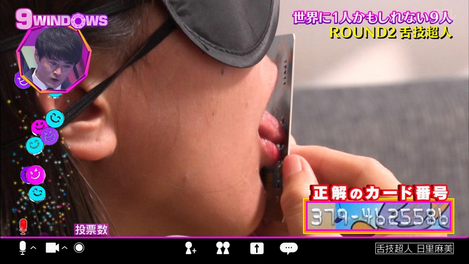 日里麻美の舌技 (10)