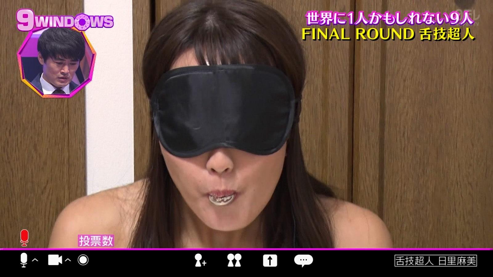日里麻美の舌技 (16)
