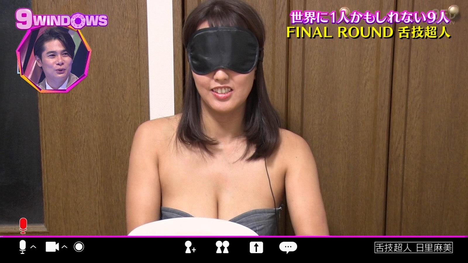 日里麻美の舌技 (12)
