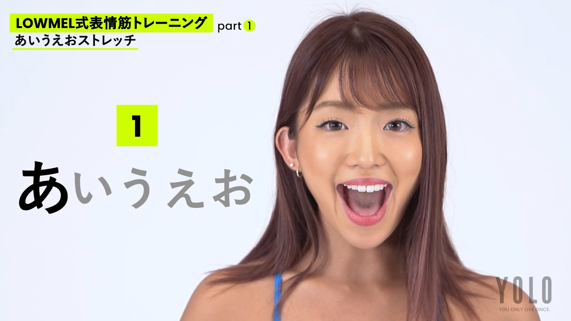 柳本絵美の舌見せ (7)