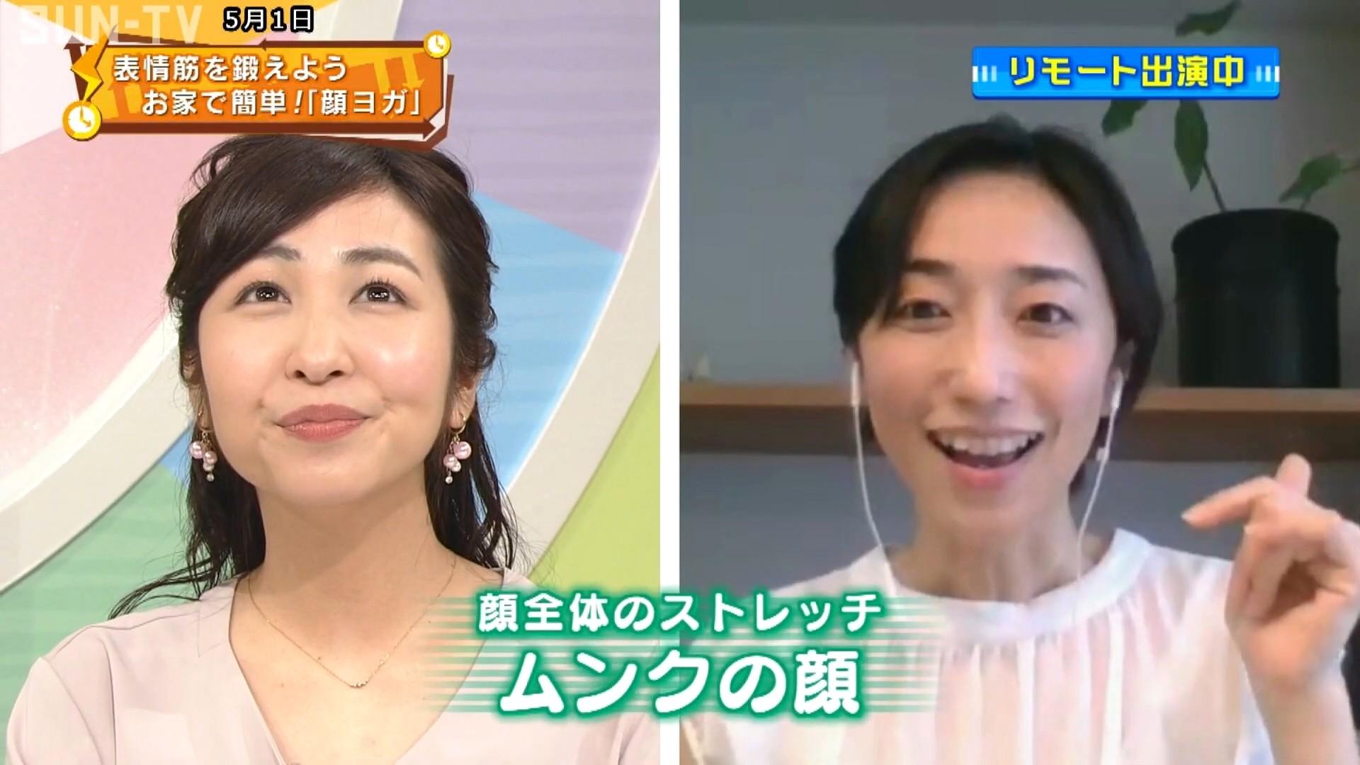 朝田夢子の顔ヨガ舌出し (1)
