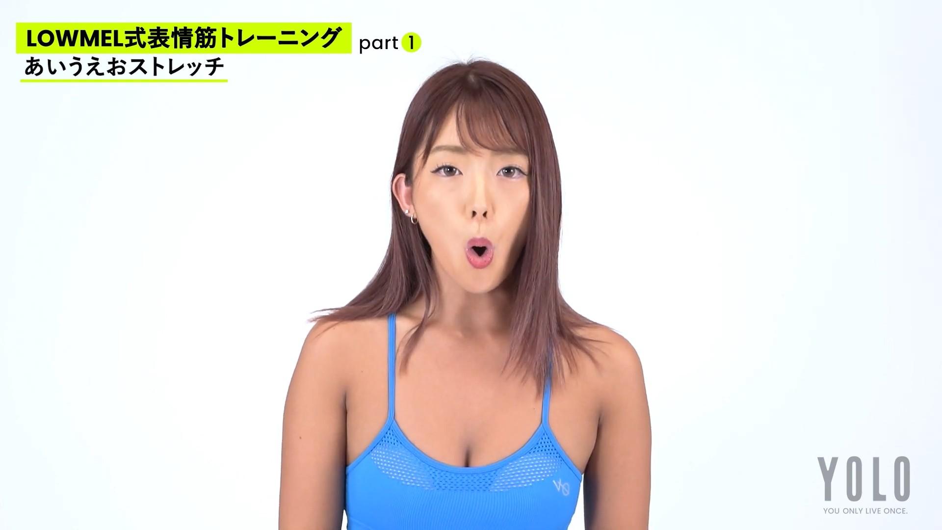 柳本絵美の舌見せ (6)