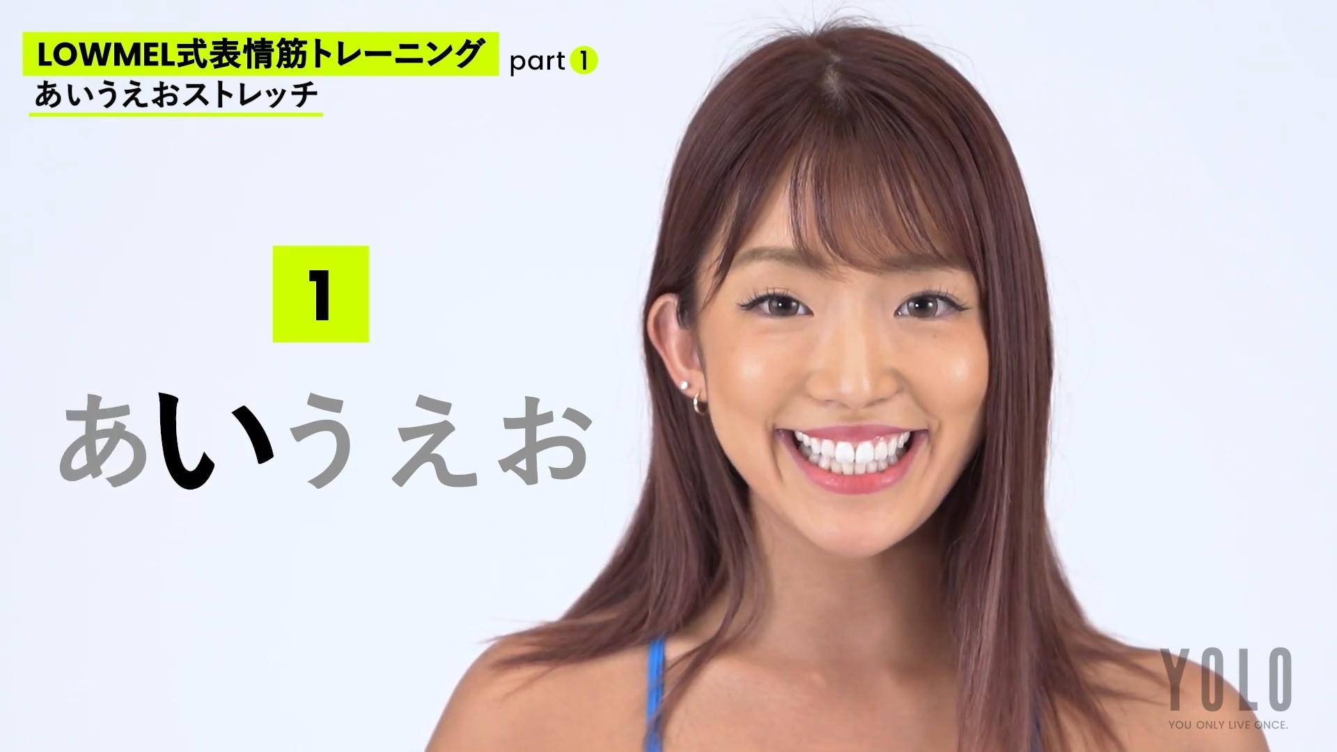 柳本絵美の舌見せ (8)