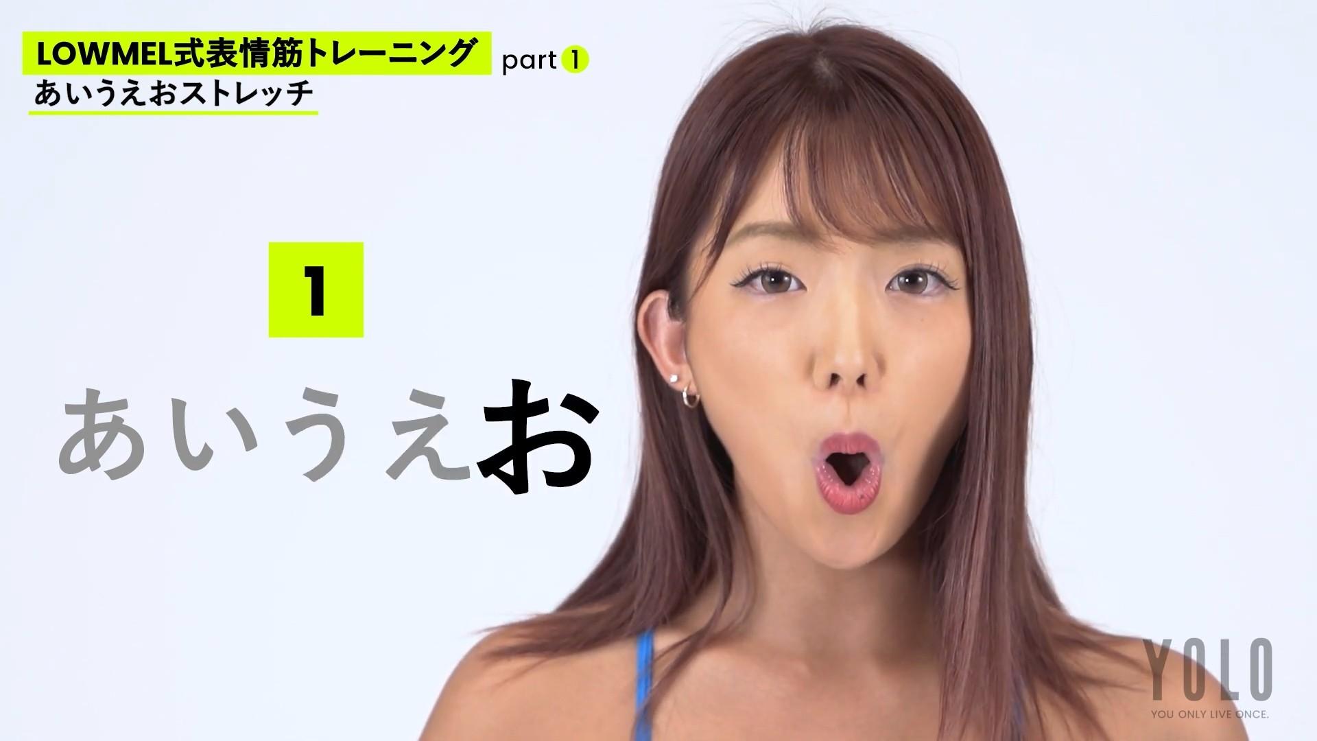 柳本絵美の舌見せ (11)