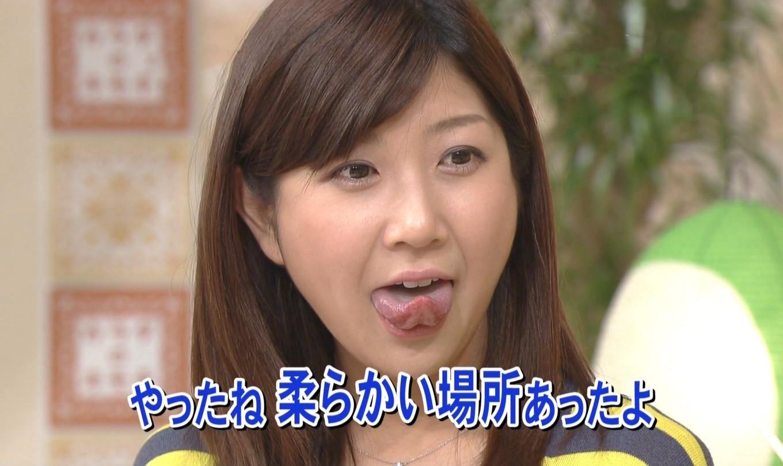 根本美緒の舌出し (4)