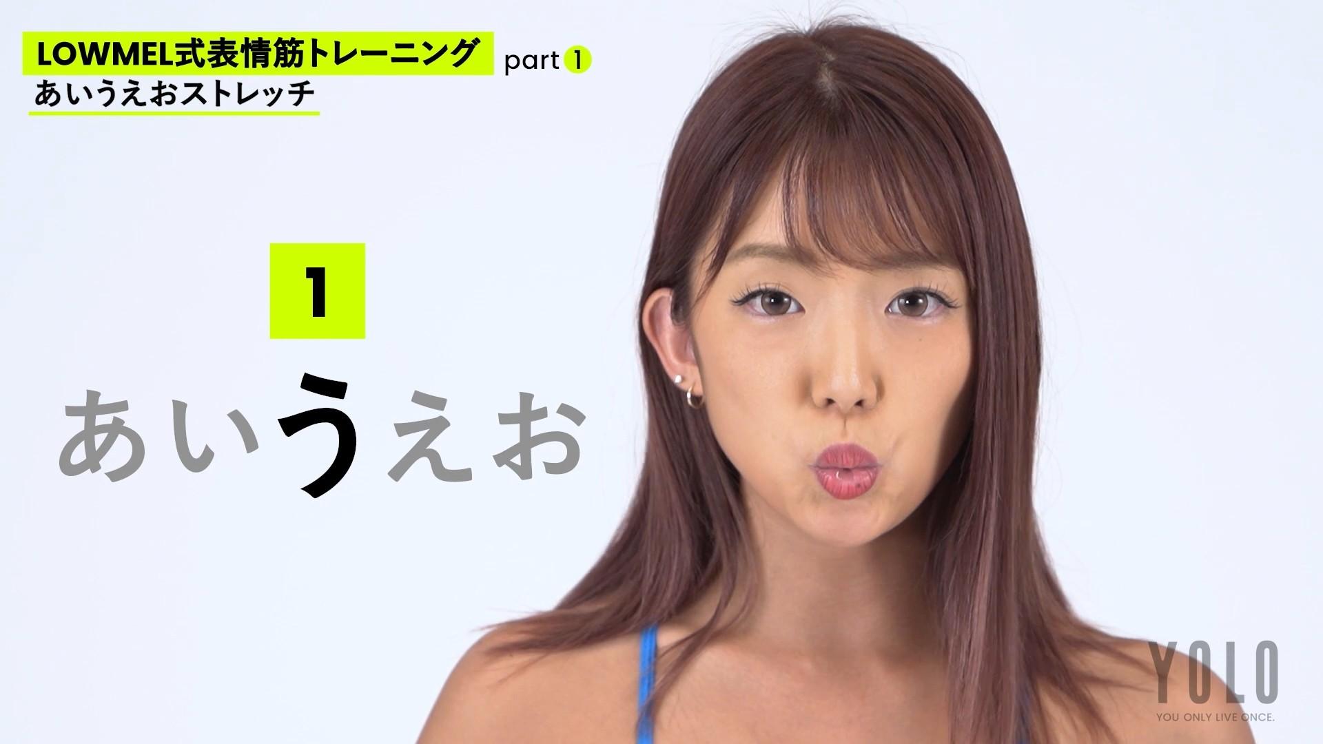柳本絵美の舌見せ (9)
