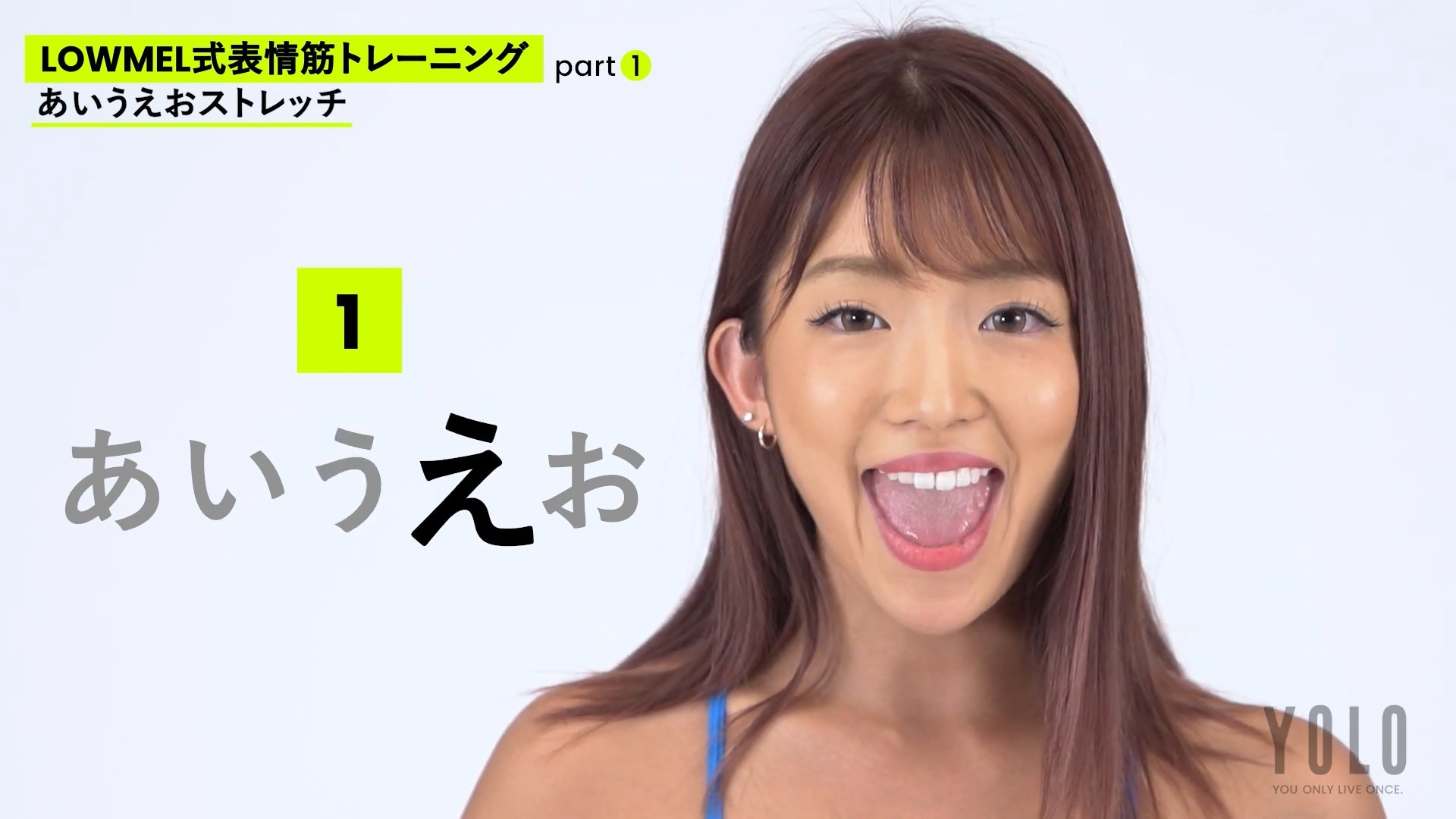 柳本絵美の舌見せ (10)