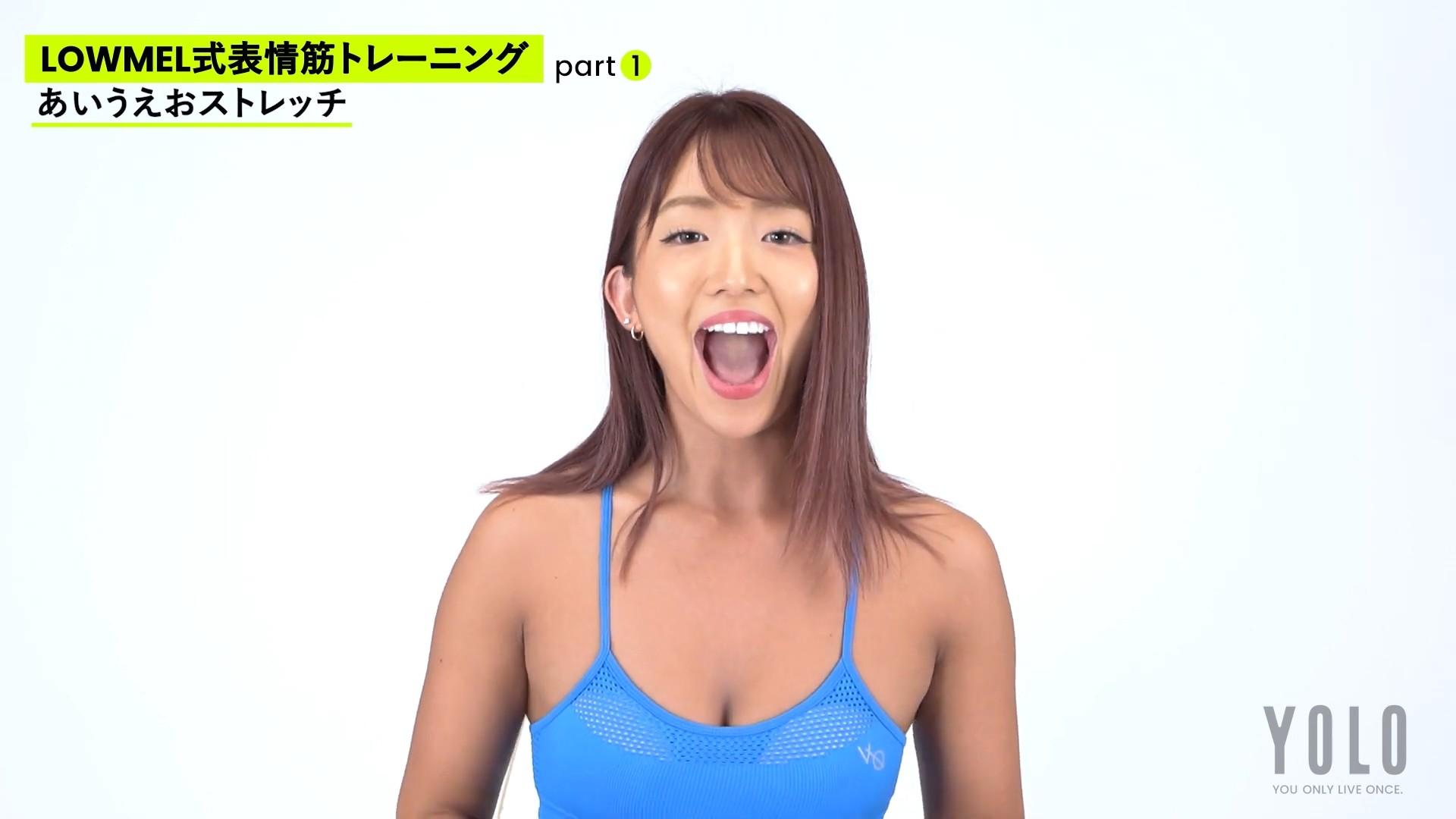 柳本絵美の舌見せ (1)