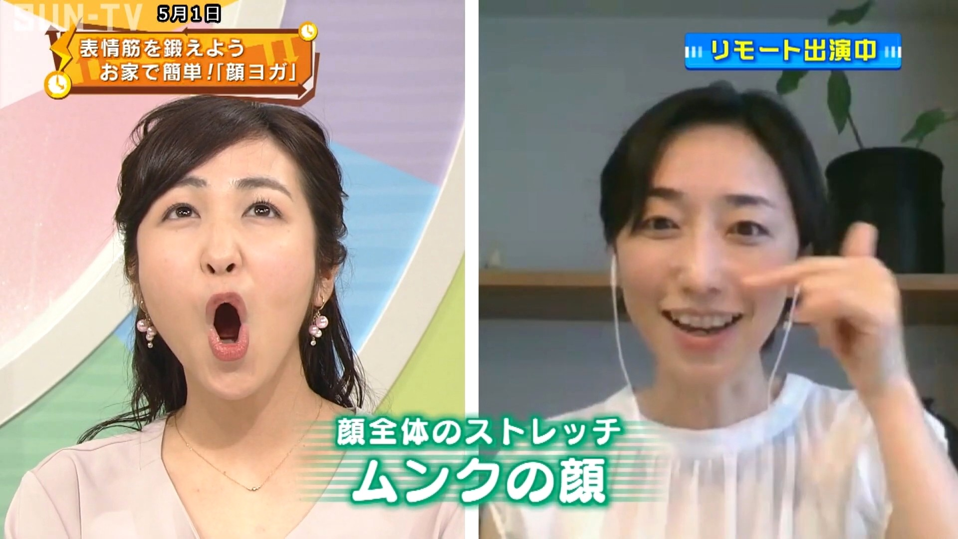 朝田夢子の顔ヨガ舌出し (2)