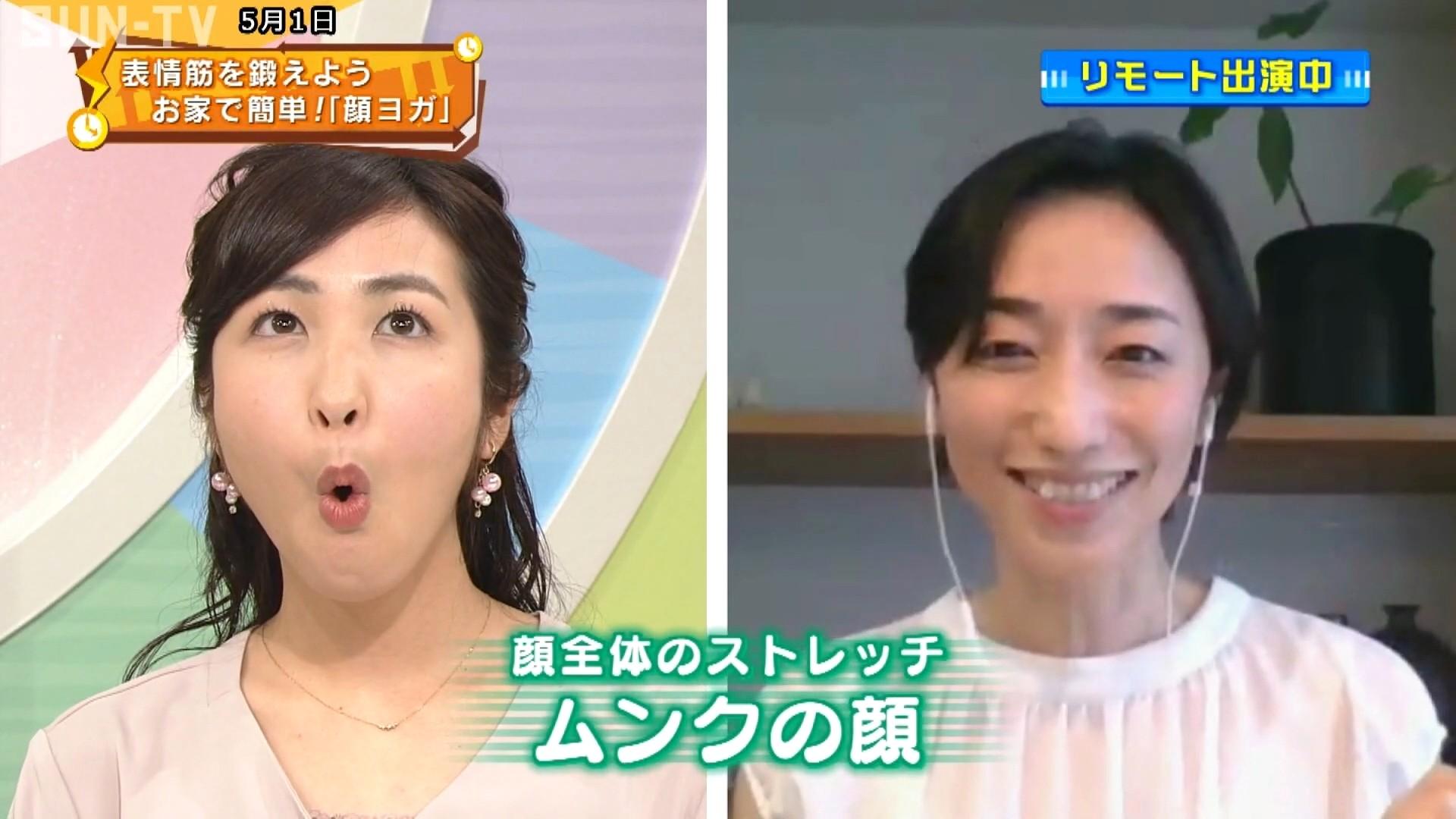 朝田夢子の顔ヨガ舌出し (4)