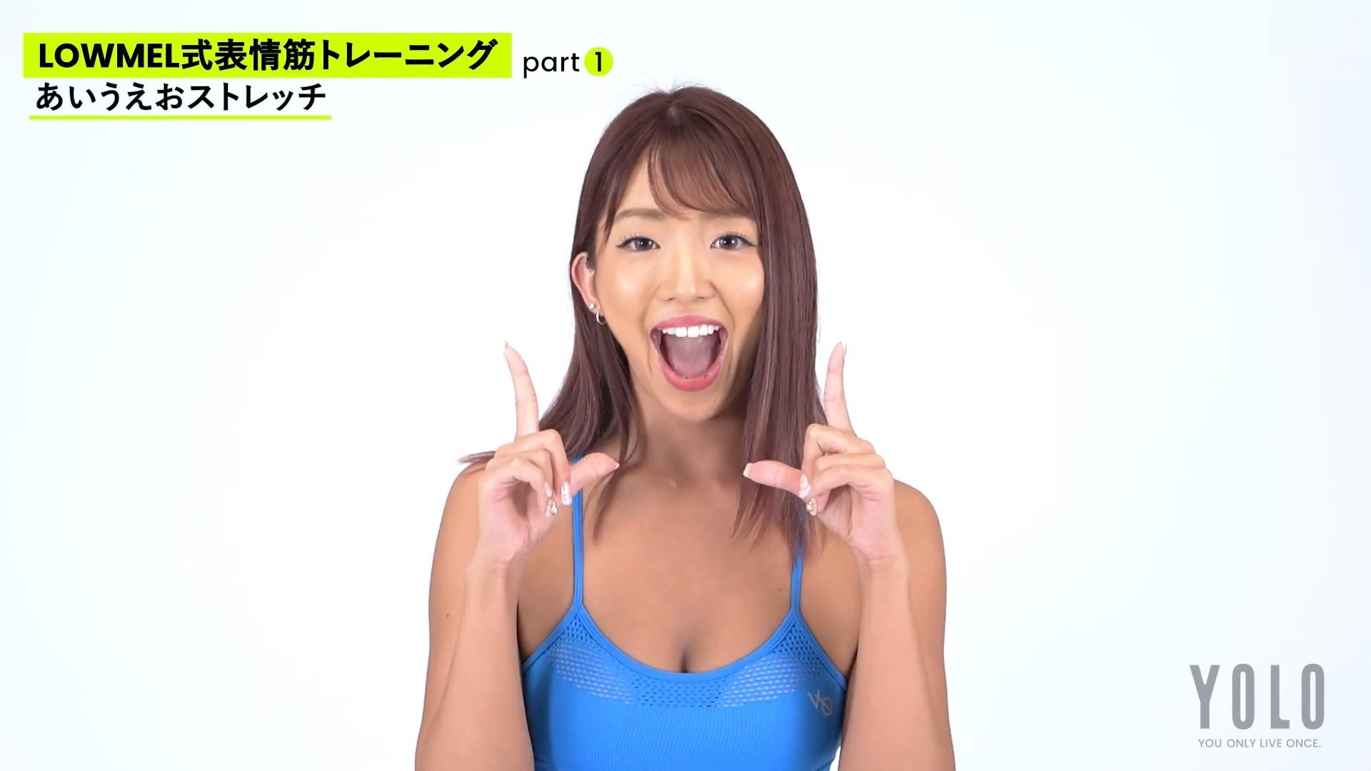柳本絵美の舌見せ (2)