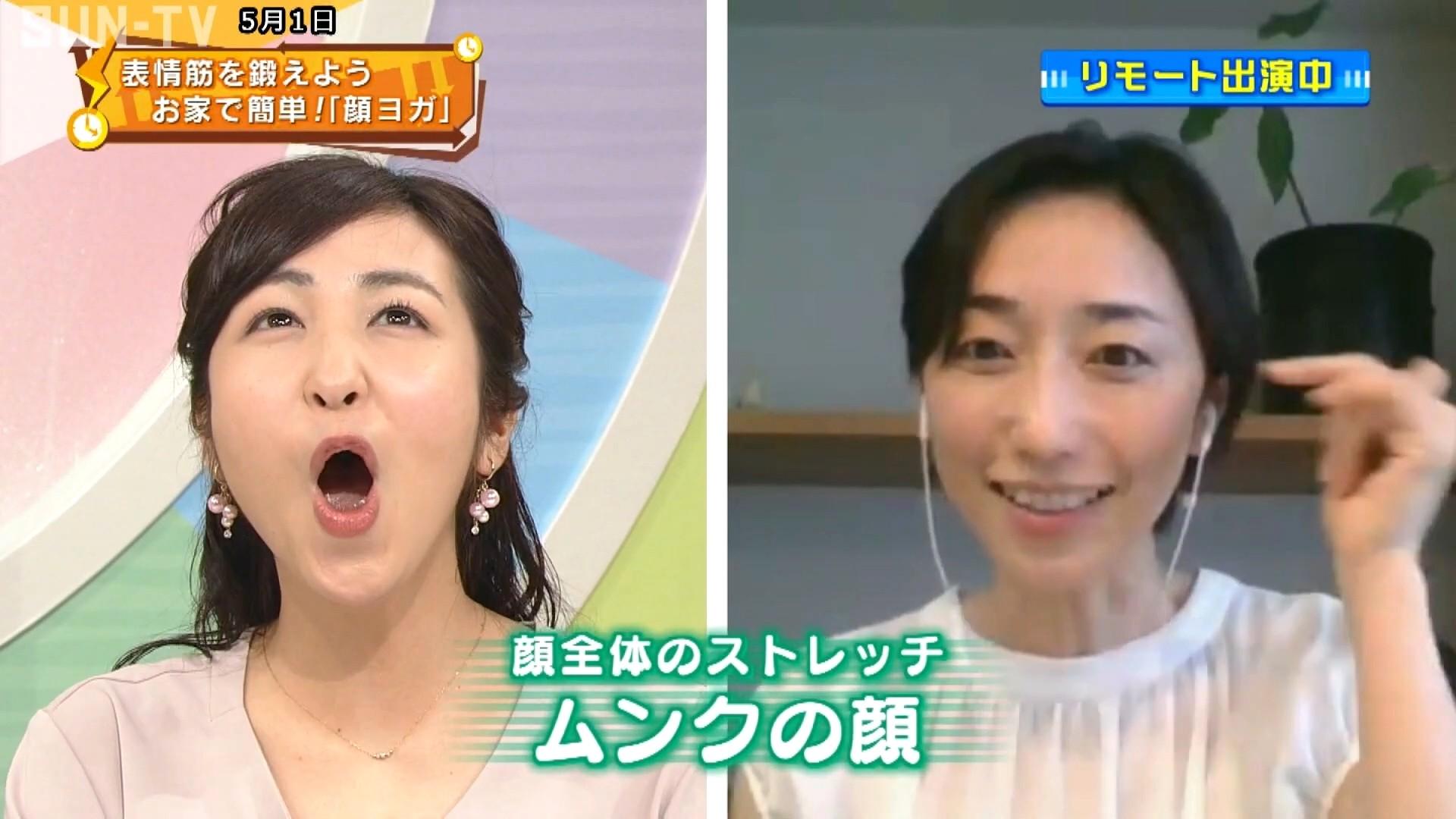朝田夢子の顔ヨガ舌出し (3)