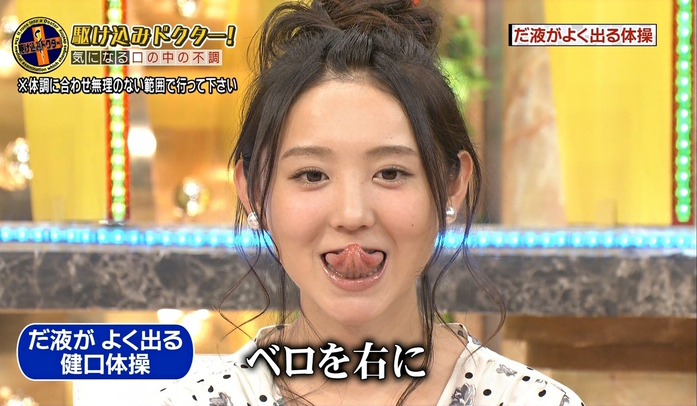 おのののかの舌出し1 (2)