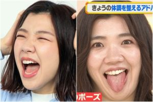 福田麻貴のデカ舌