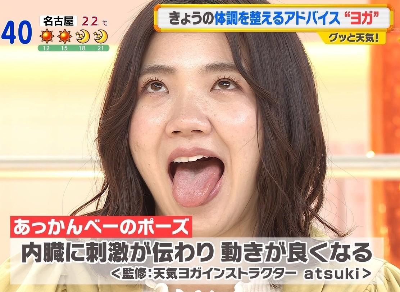 福田麻貴の舌出し
