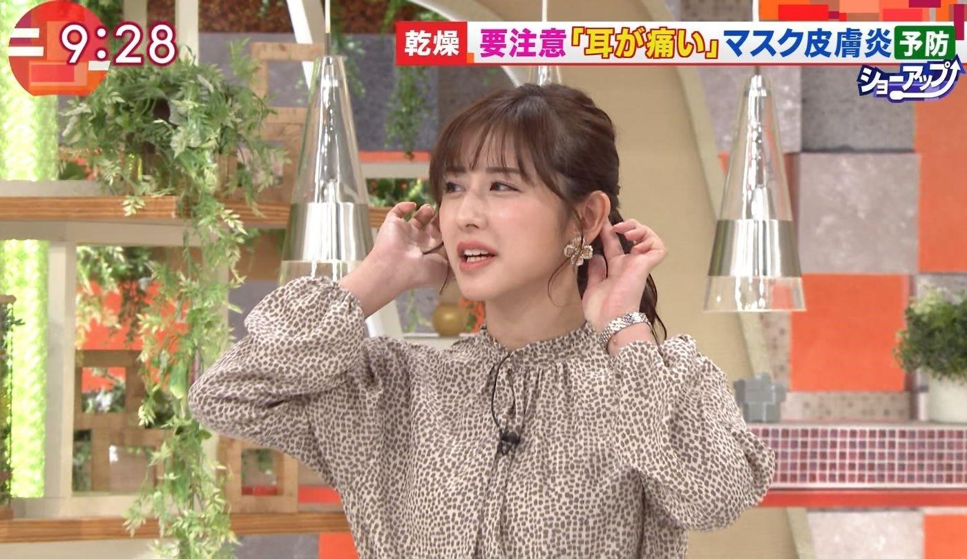 斎藤ちはるの顔面アップ&唾糸 (2)