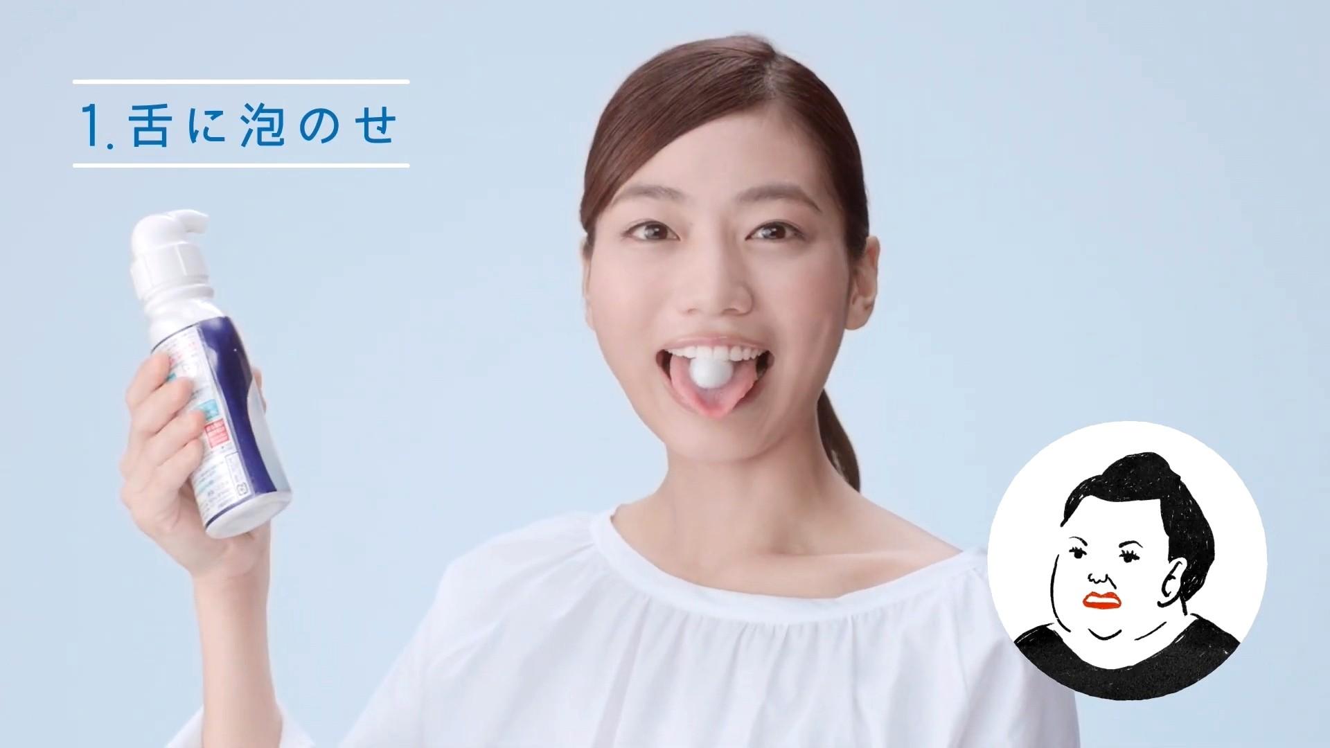 村上奈菜の舌出し (7)