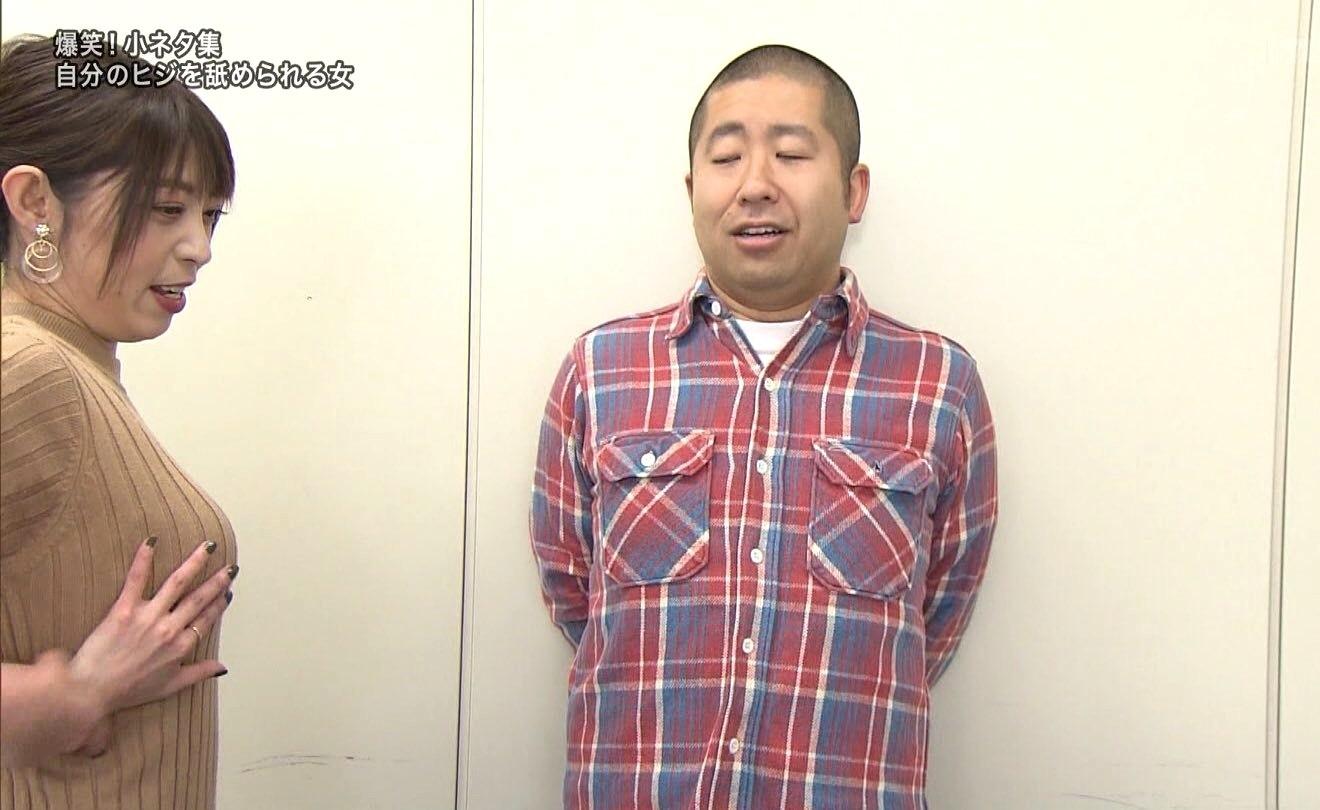 アラフォー素人のセルフ肘舐め (3)