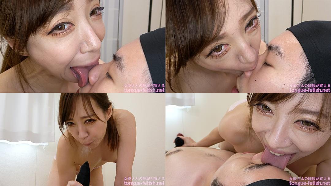 流川千穂のエロ長い舌でたっぷり顔舐め鼻舐め&手コキプレイ