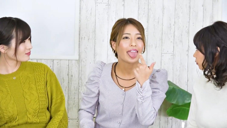 青山ひかるの汚舌磨き (21)