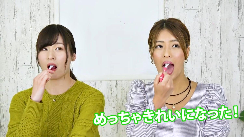 青山ひかるの汚舌磨き (20)