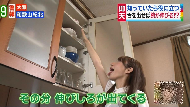 池田愛恵里の舌出し (1)