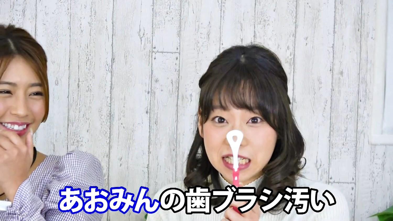 青山ひかるの汚舌磨き (15)