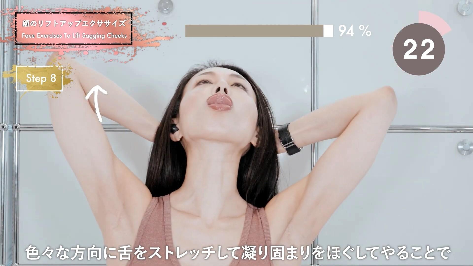 四十路美魔女の腋見せ舌トレ (13)