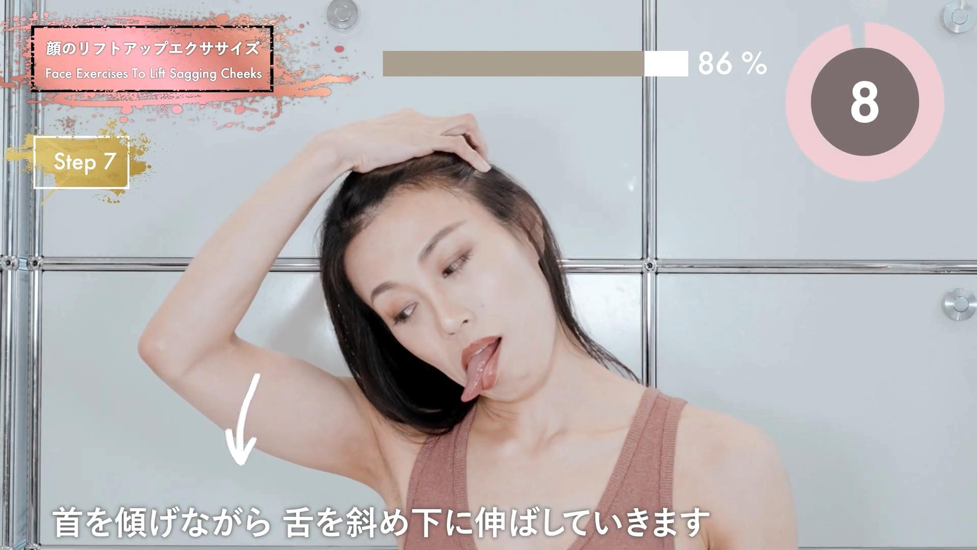 四十路美魔女の腋見せ舌トレ (10)