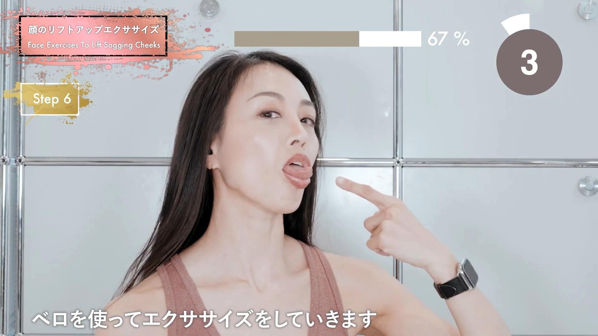 四十路美魔女の腋見せ舌トレ (2)