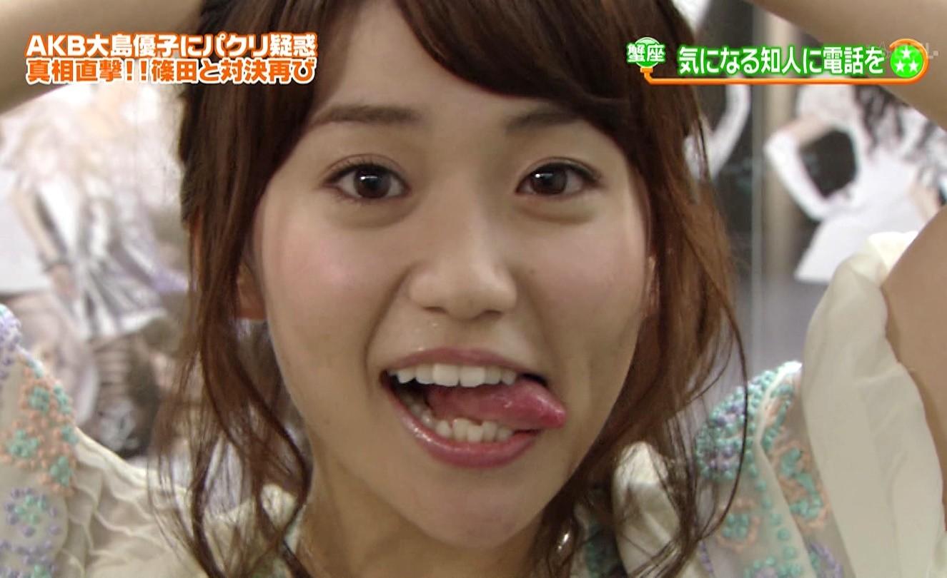大島優子の舌出し (1)