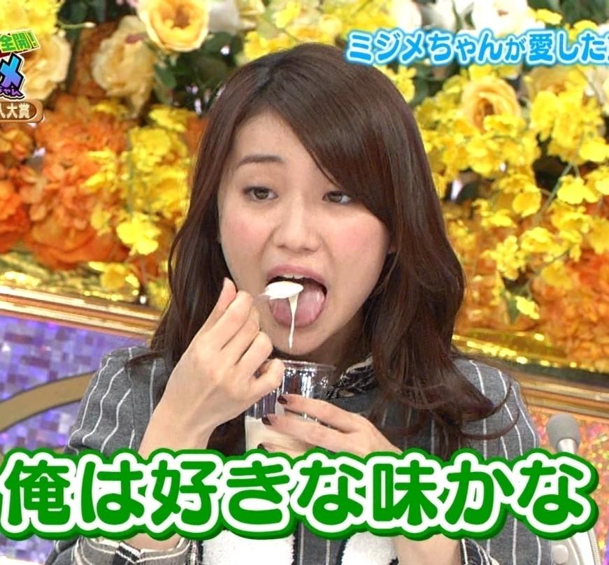 大島優子の迎え舌 (1)