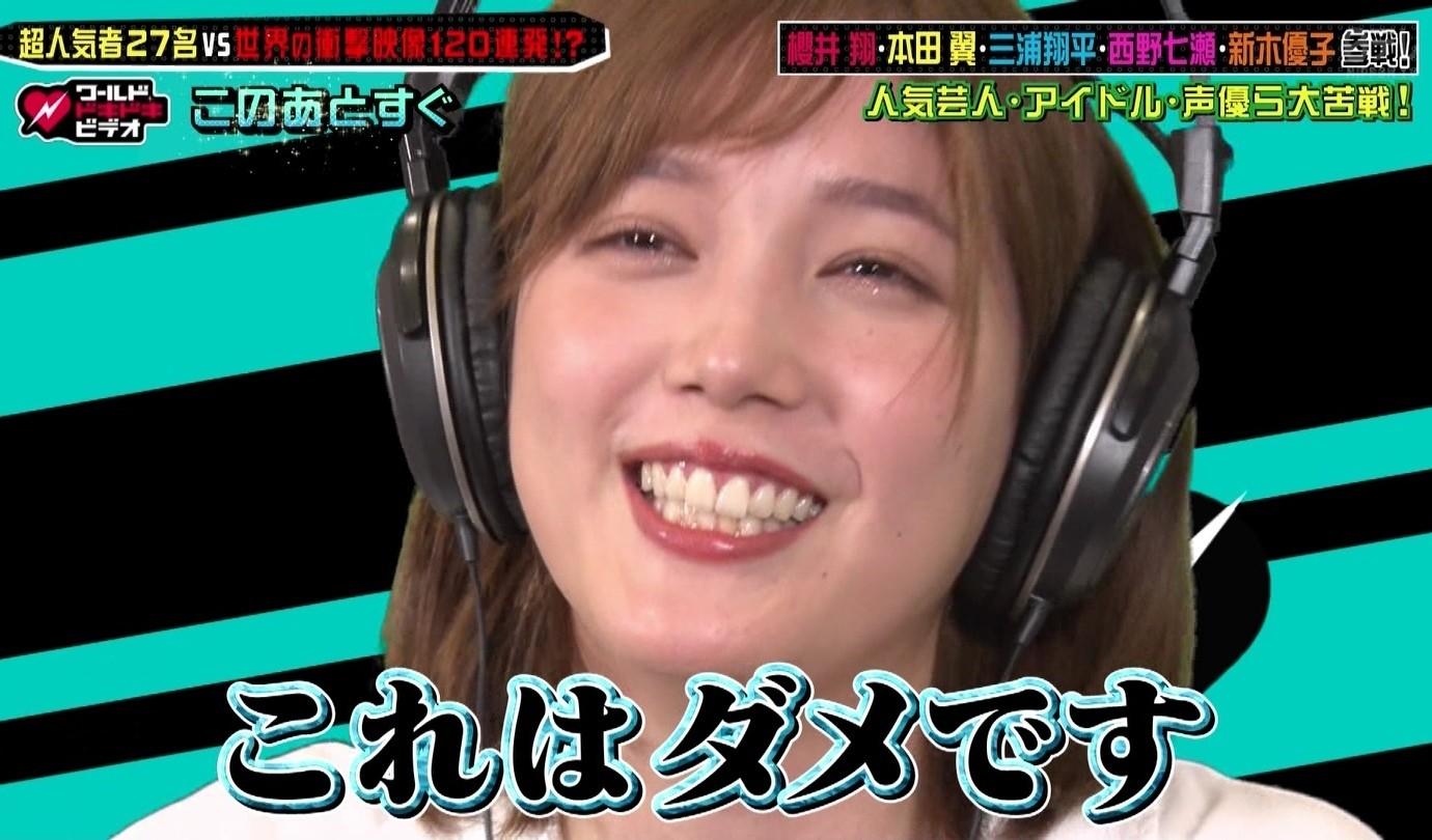 本田翼の顔ヌキ舌見せ (1)