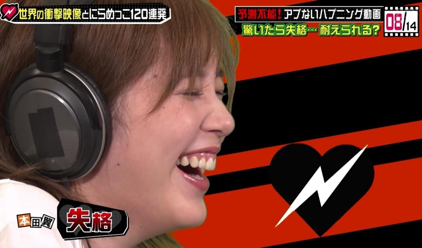 本田翼の顔ヌキ舌見せ (4)