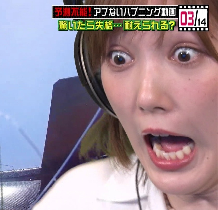 本田翼の顔ヌキ舌見せ (7)