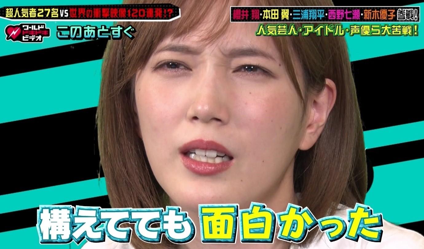 本田翼の顔ヌキ舌見せ (2)