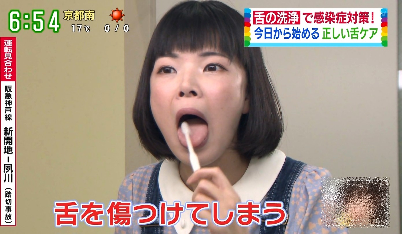 彩羽真矢の舌出し (7)