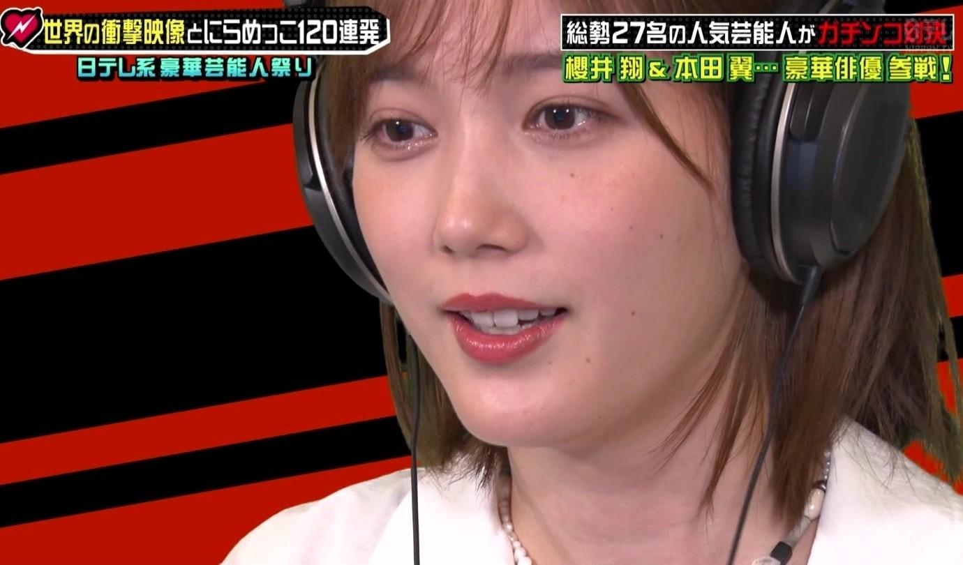 本田翼の顔ヌキ舌見せ (3)