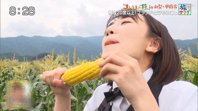 東留伽の食事舌 (139)