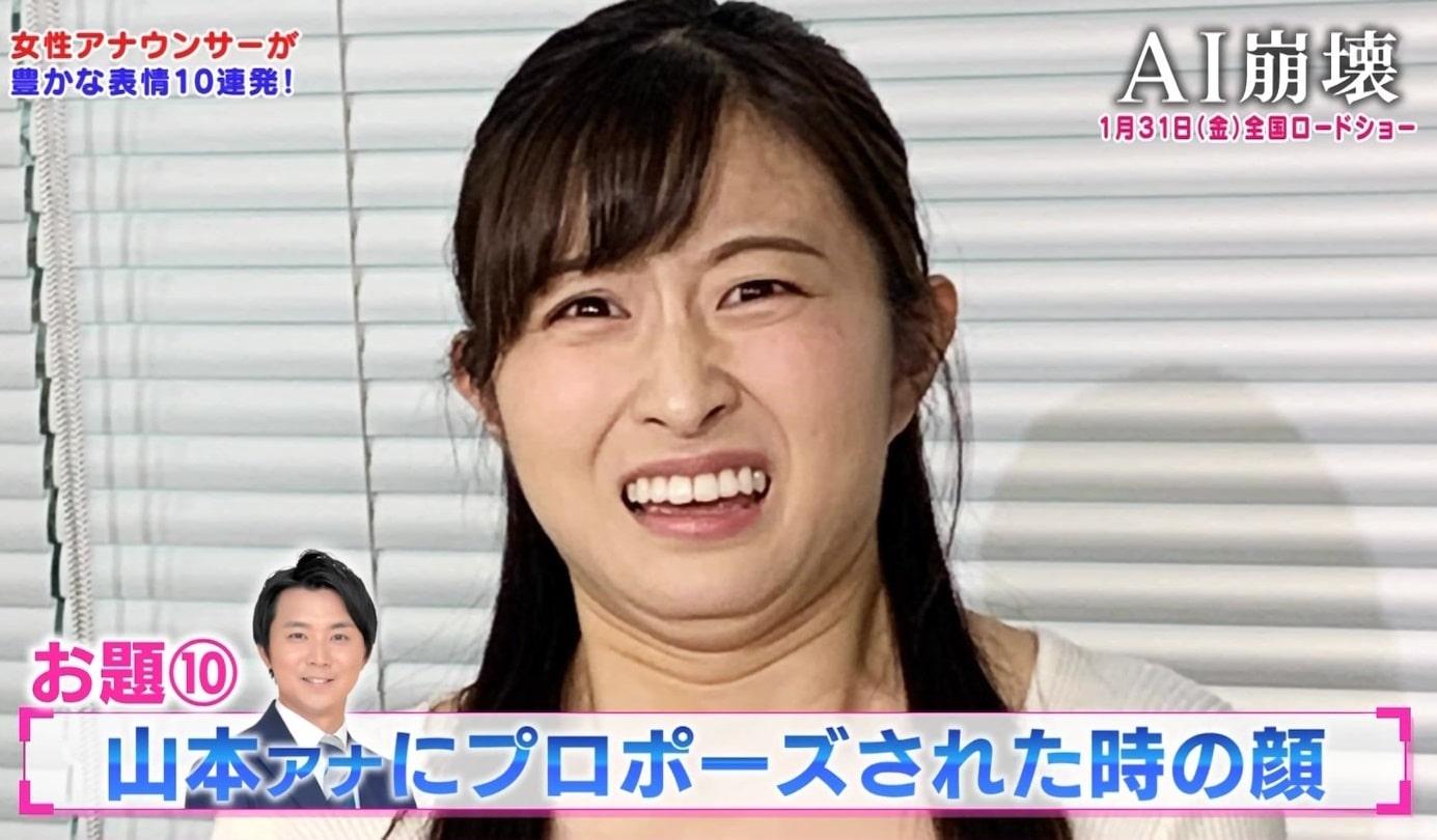 佐藤佳奈の変顔舌出し (10)