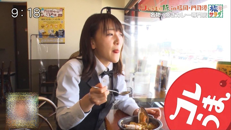 東留伽の食事舌 (98)