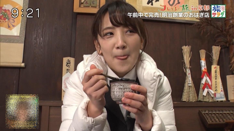 東留伽の食事舌 (53)
