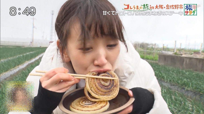 東留伽の食事舌 (80)
