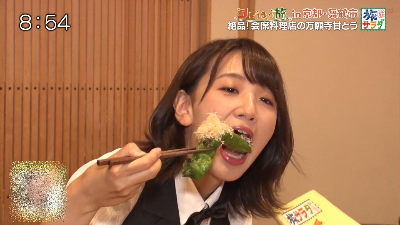 東留伽の食事舌 (11)