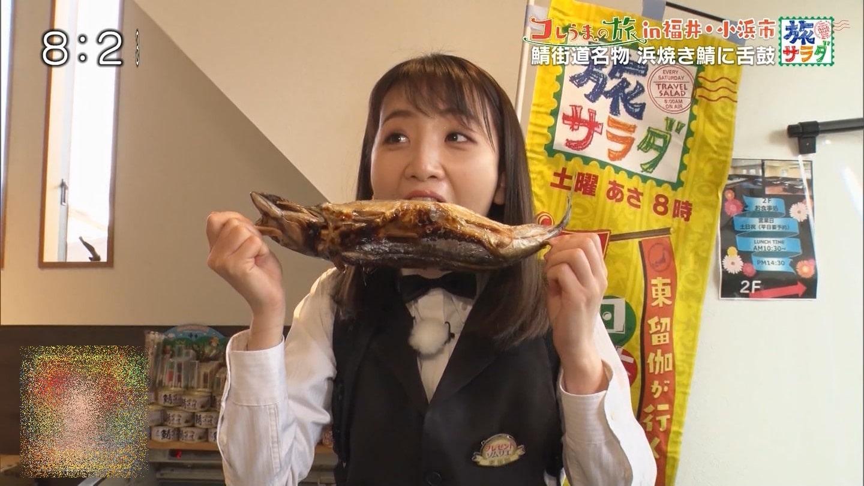 東留伽の食事舌 (119)