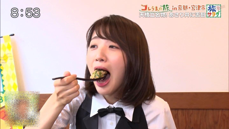 東留伽の食事舌 (1)